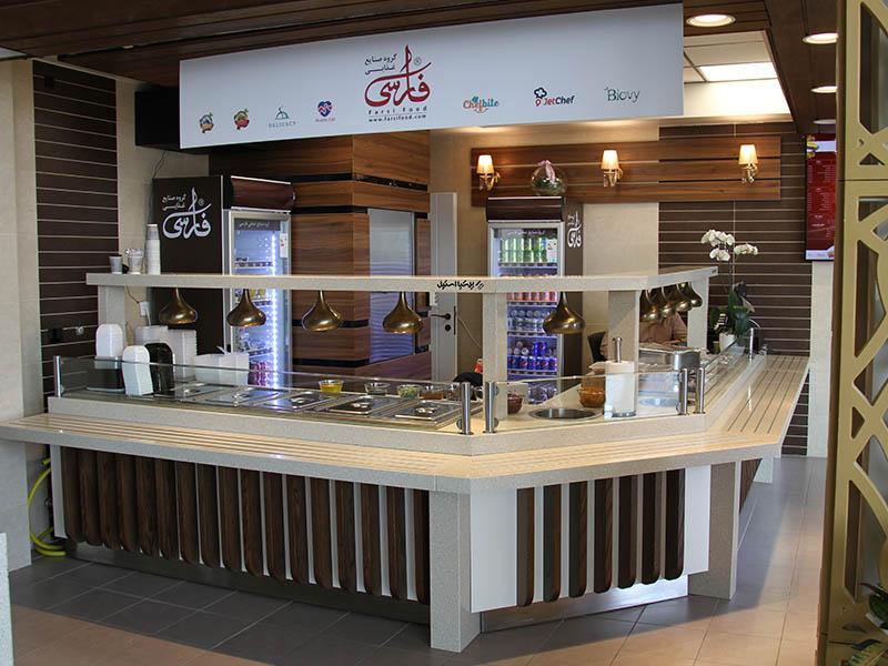 پروژه-رستوران-فارسی1