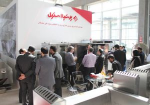 نمایشگاه تجهیزات آشپزخانه صنعتی