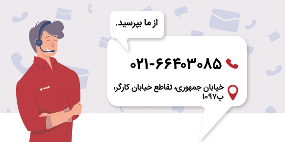 moshavere-banner