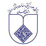 Uni-olum-Pezeshki-Esfahan